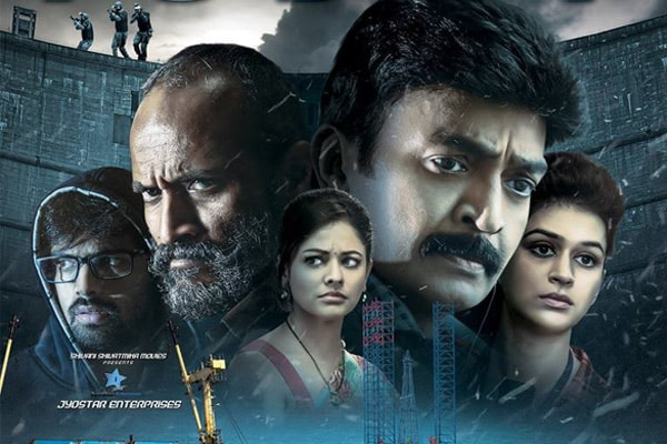 Apathy from Tollywood on PSV Garuda Vega
