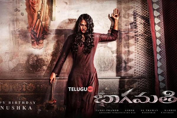 Anushka's Bhaagamathie gets a sensational offer in overseas