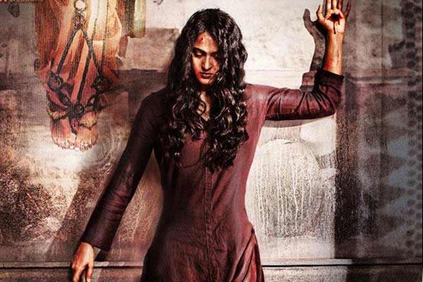 Bhaagamathie Teaser