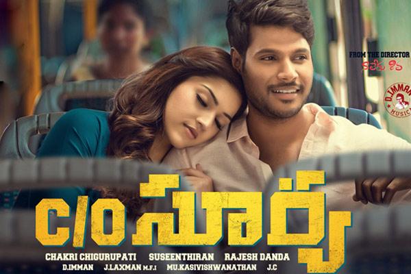 ' C/o Surya ' Review :