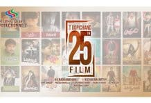 Macho star's 25th film launched