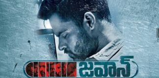 Jawaan USA Premiers Confirmed