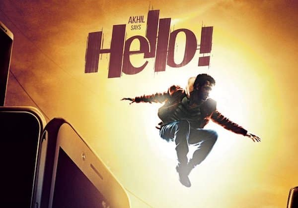 """CINEGALAXY says """"HELLO"""" to USA Audience, Dec 22nd Release"""