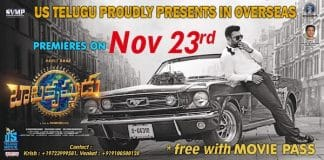 """Watch Balakrishnudu Premier with Nara Rohith & Regina"""