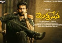 Indrasena AP and TS rights goes for a Good price