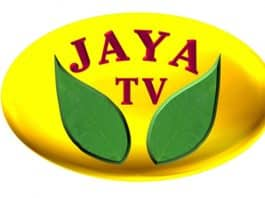 Income Tax Officials Raid In Jaya TV Office In Chennai