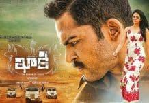 Khakee Review, Khakee Telugu Movie Review