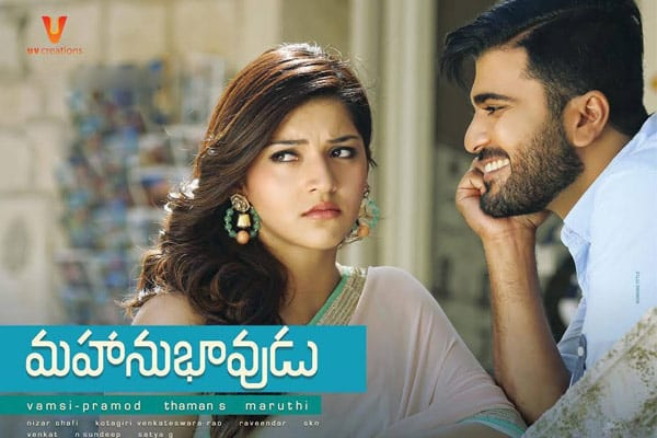 Mahanubhavudu Worldwide Closing Collections – Hit