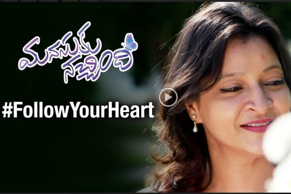 Manjula's Follow your Heart: Thought Provoking