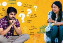 Mental Madhilo Flop at Box-office