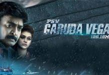 PSV Garuda Vega Overseas second weekend report