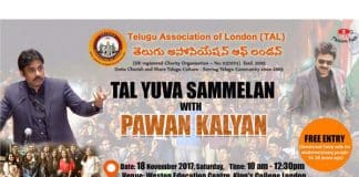 London Youth Excited About Pawan Kalyan