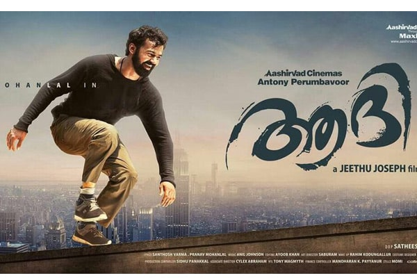 Mohanlal Son Impress With First Look