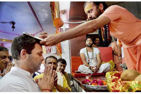 Rahul becomes Shiva bhakt