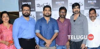 Ravi Teja Launches Indrasena GST Song