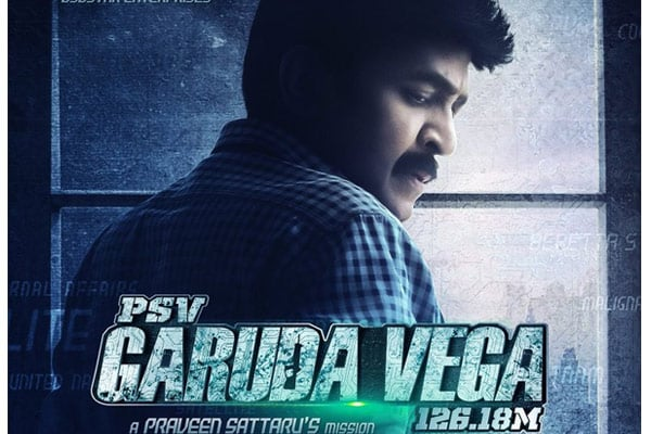 Rs 5 Cr for Garuda Vega Hindi Rights: But for Multiple Parties