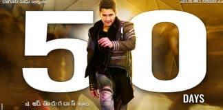 Spyder 50 days Poster shatters Mahesh Babu's Fans