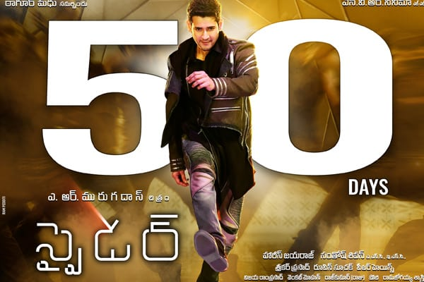 Spyder 50 days Poster : Why, but why?
