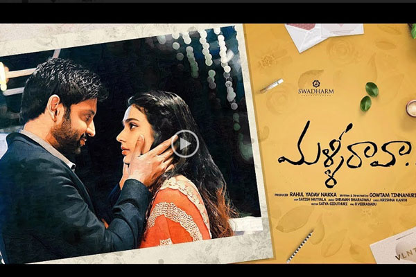 Sumanth's Comeback film 'Malli Raava' Trailer Review