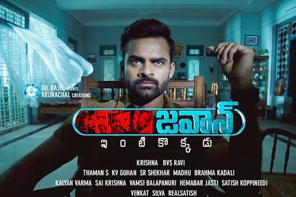 Who is the real producer for Jawaan ?
