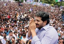 YS Jagan Responds On Paradise Papers Exposure
