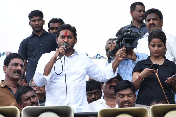Will support BJP, if ..: YS Jagan