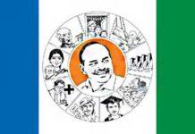 YSRCP leaders confusion on Nandi Awards