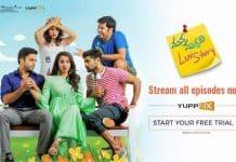 """""""YuppTV launches new web series 'Mana Mugguri Love story'"""""""