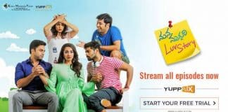 """YuppTV launches new web series 'Mana Mugguri Love story'"""