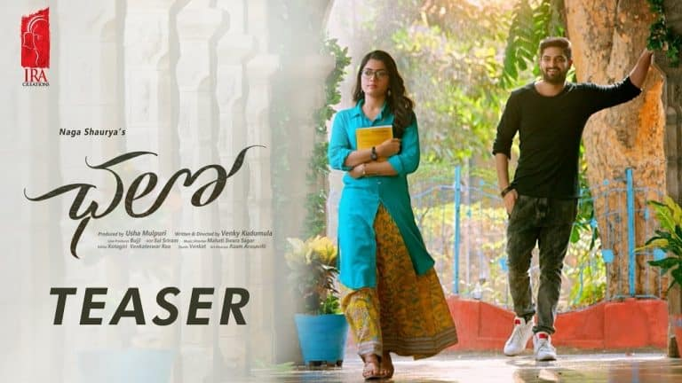 Chalo teaser : A commercial take on feud in border villages