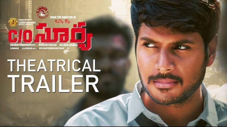 C/o Surya trailer : A package of fun and action
