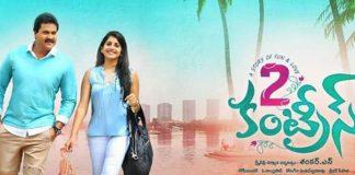 2 Countries Movie Review Telugu