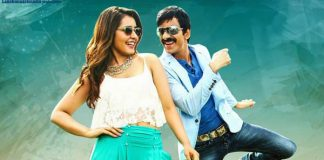 A New Release date for Touch Chesi Chudu