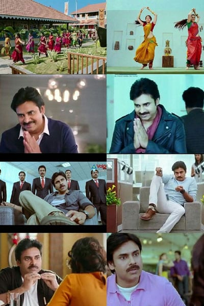 Attarintiki Daredi influence on Agnyathaavaasi