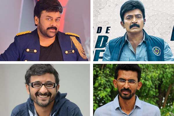 Tollywood comeback of actors Chiranjeevi Rajasekhar directors Teja and Sekhar