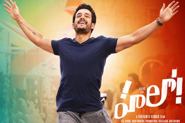 Hello Review Hello Telugu Movie Review Akhil Akkineni Hello Movie Review