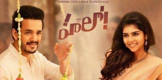 Hello overseas box office collections