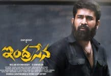 Disastrous Opening Day for IndrasenaDisastrous Opening Day for Indrasena