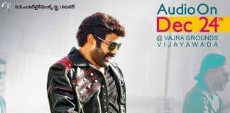 Jai Simha Audio Posters