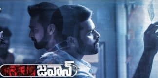Jawaan off to a moderate start in overseas