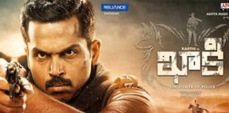 Khakee Movie Final Collections