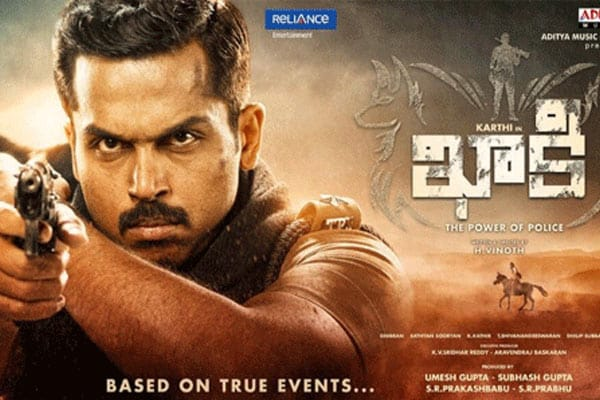 Khakee AP & TS Final Collections – Above Average