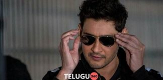 Mahesh Babu Stills from ThumsUp Ad