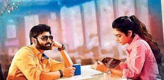 Malli Raava Review, Sumanth Malli Raava Movie Review