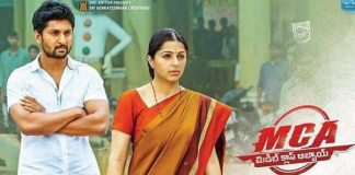 Nani MCA overseas premiers collections