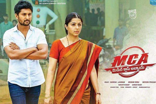 MCA gives career best premiers for Nani in overseas