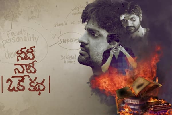 Exclusive Motion Poster – Needi Naadi Oke Katha