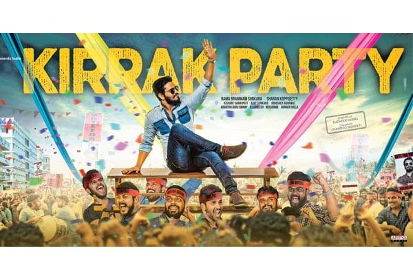 Nikhils's next Movie Titled as Kirrak Party
