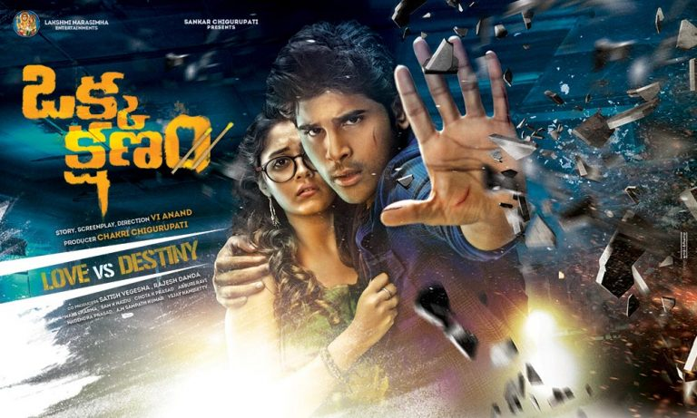 Okka Kshanam Review : Love triumphs destiny