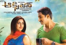 Oxygen - When Gopichand had serious issues with the director..